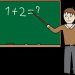高校生の将来の夢ランキングが意外!?学校の教師になりたい理由は何?