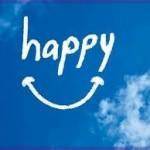 年収1000万は幸せでもない?幸福度グラフから見る相関、年収と幸福度は比例しない!